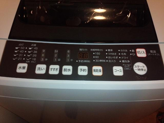 ハイセンス 5.5kg スリムボディー 全自動洗濯機 HW-T55A