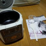 タイガー マイコン 炊飯器 3合 ホワイト 炊きたて ミニ 炊飯 ジャー JAI-R551-W Tiger