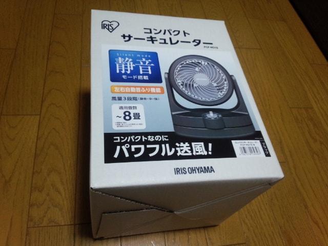 PCF-HD15-B2