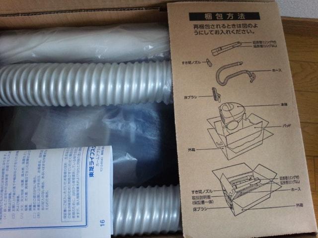 東芝 紙パック式掃除機 フローリングターボヘッドタイプ ブルー VC-PC6A