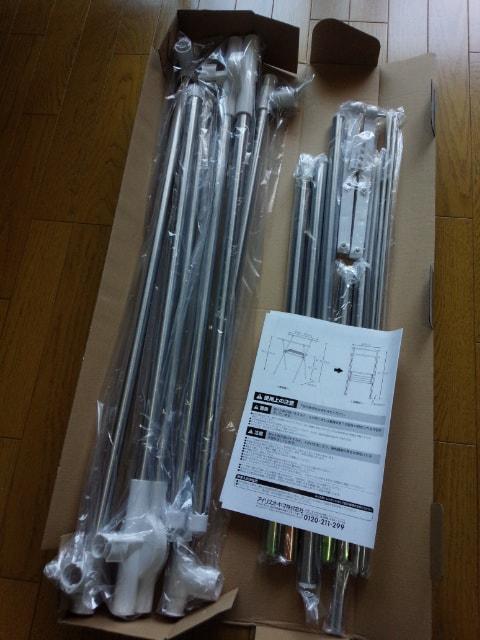 アイリスオーヤマ 簡単組み立て室内物干し ステンレスCMB-92XR