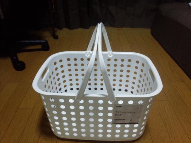 ニトリ洗濯バスケット