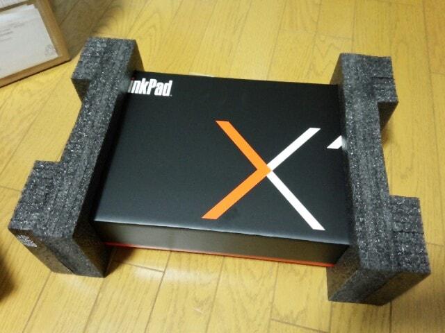 lenovo x1カーボン