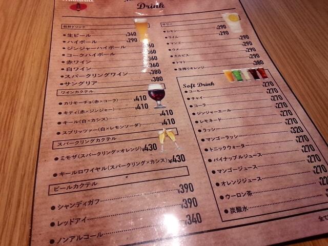 マンドリル 大阪阿波座店