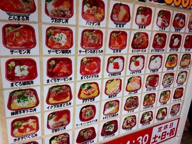 華海鮮 丼丸 淀屋橋店