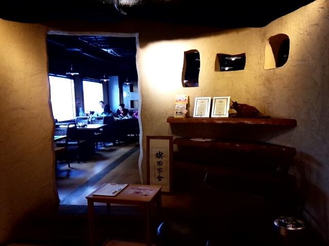 梅田明月館 阿波座店