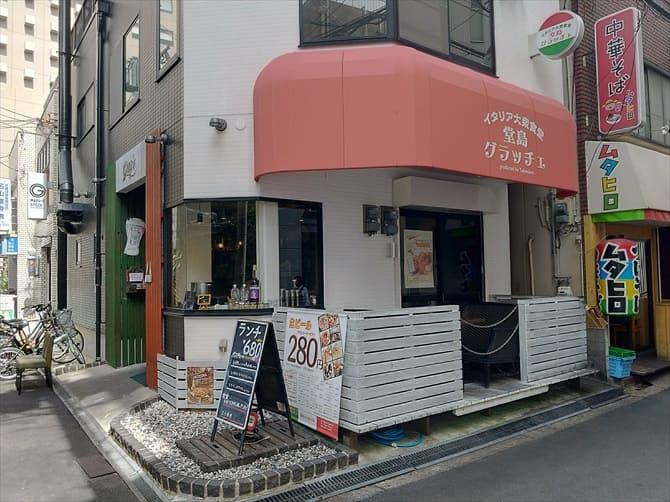 イタリア大衆食堂 堂島グラッチェ 福島店