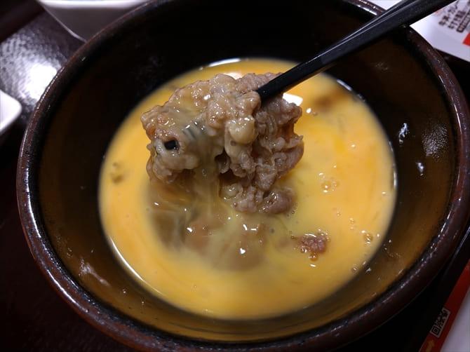 すき家の牛すき鍋定食