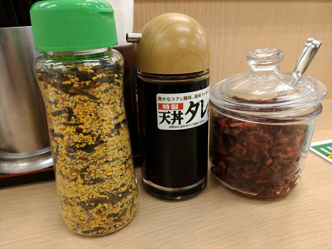 天丼天ぷら本舗さん天
