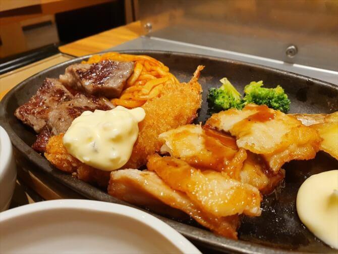 カットステーキミックス定食