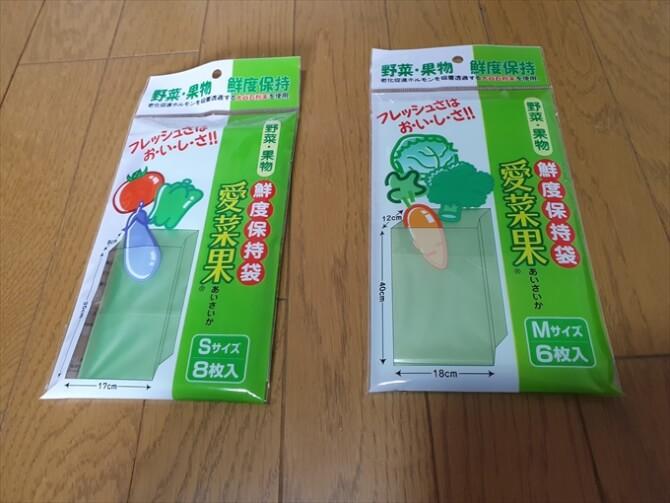 NIPRO(二プロ) 愛菜果
