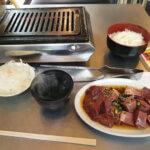 神保町食肉センター